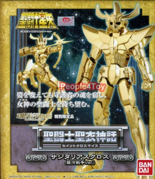 Saint Seiya Myth Cloth - Fake Sagittarius Cloth