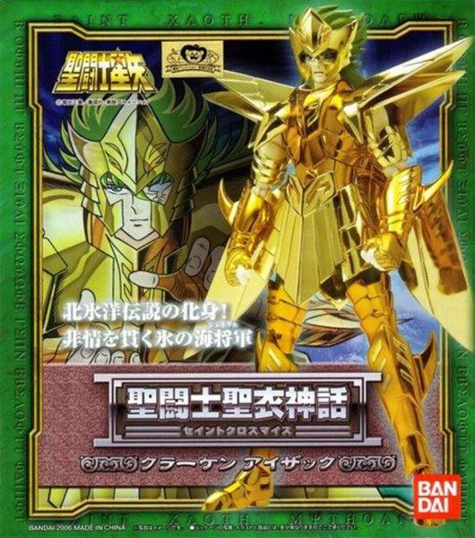 Saint Seiya Myth Cloth - Kraken