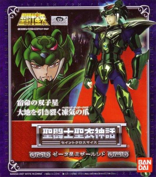 Saint Seiya Myth Cloth - Zeta