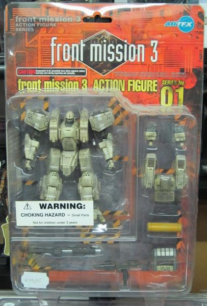 Front Mission 3 - n°01