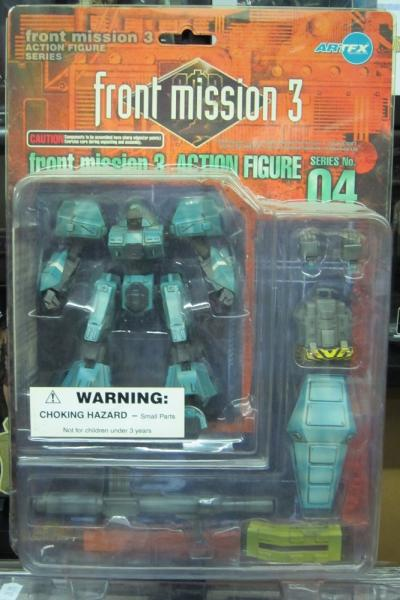 Front Mission 3 - n°04