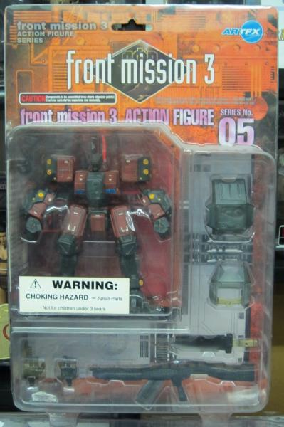 Front Mission 3 - n°05