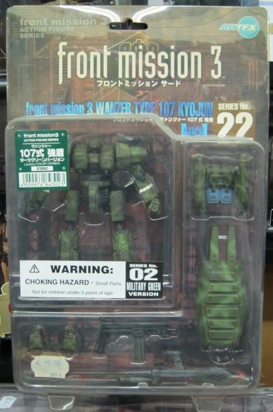 Front Mission 3 - n°22 Wanzer Type 107 Kyojun