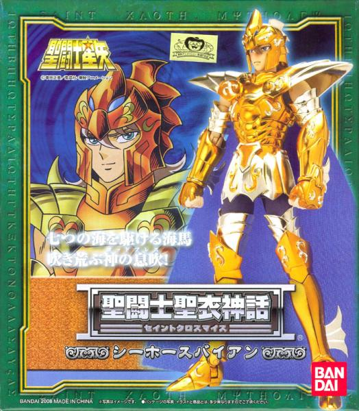 Saint Seiya Myth Cloth - Sea Horse