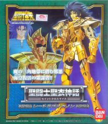 Saint Seiya Myth Cloth - Seadragon