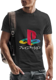 t shirt playstation 1 japon