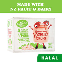 Kiwigarden Freeze Dried Baby Snacks Strawberry Yoghurt Drops