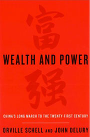 Wealth & Power - China's Long March to the Twenty-First Century