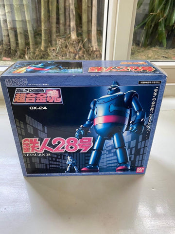 Ogie Alcasid's GX-24M Tetsujin 28 mint in box