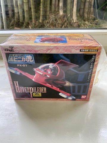 "Ogie Alcasid's Hover Pilder Soul of Popynica ""koji kabuto's ride"" mint in box (sealed) by bandai"