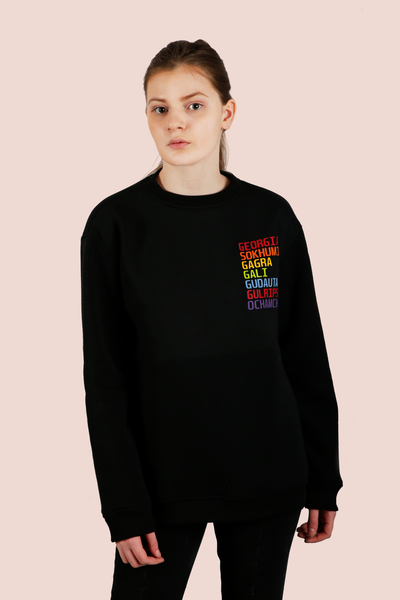 BLACK UNISEX SWEATSHIRT  - CITIES OF GEORGIA