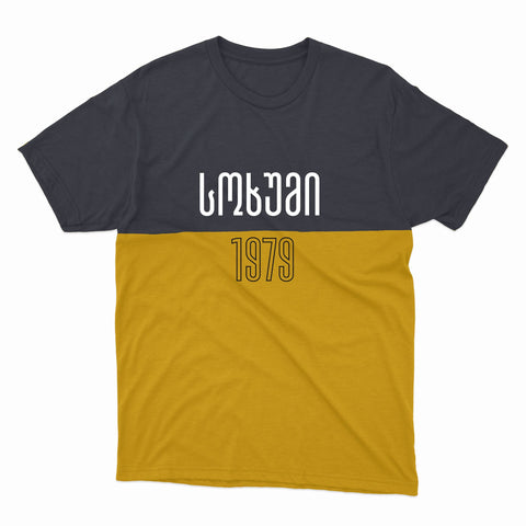 BLUE & YELLOW UNISEX T-SHIRT - 1979