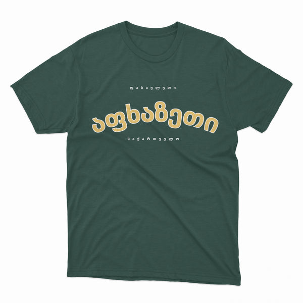 GREEN UNISEX T-SHIRT WITH YELLOW