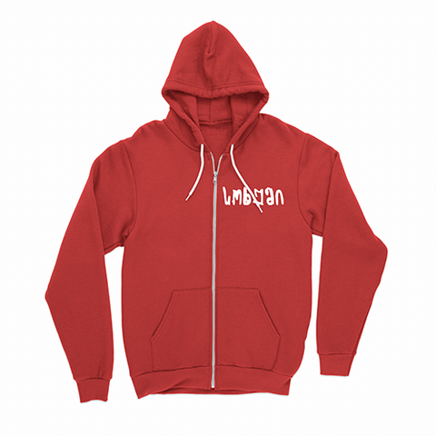 RED ZIP HOODIE FOR KIDS