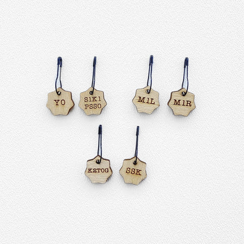 Increase / Decrease Stitch Marker Set- Card of 6 Pins