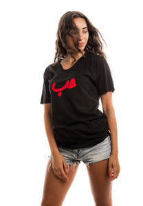 Boshies, American Hob T-shirt حب, boshies store, , boshies, arab, hob, hobb, love, حب, amour, fashion, clothing, shopping, beirut, بيروت, dubai, abu dhabi, doha, kuwait city, riyadh, jeddah, damascus, cairo, shirt, tshirt, hoodie, socks, sweater, crop sweater, dress, sweatpants, jogger, tarboosh, tarbouche, tarboush, طربوش, techno, تكنو, habibi, حبيبي, lebanon, ksa, uae, qatar, kuwait, bahrain, egypt, morocco, tunisia, algeria, syria, oriental, lebanese, saudi, emirati, 7ob