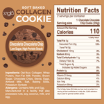 Collagen Chocolate Chocolate Chip Cookies