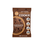 Cookie Variety Pack (Set of Twelve)