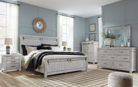 Ashley B740 Brashland Bed Set