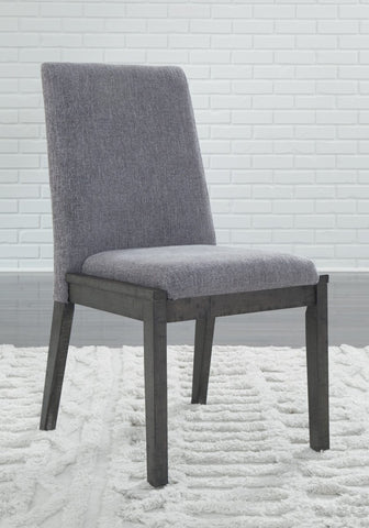 Ashley D568 Besteneer Side Chair
