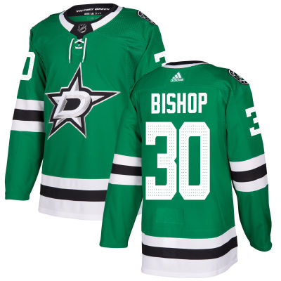 DALLAS STARS ADIDAS AUTHENTIC BEN BISHOP JERSEY