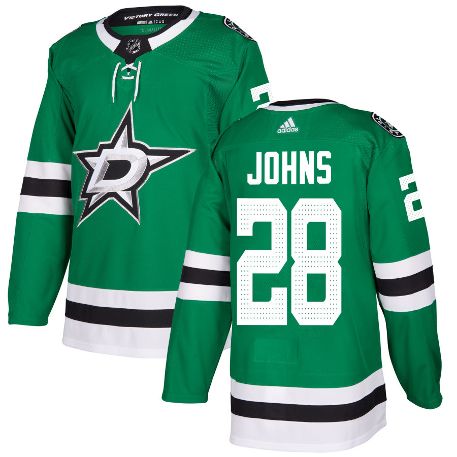 DALLAS STARS ADIDAS AUTHENTIC STEPHEN JOHNS JERSEY