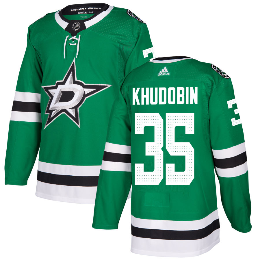 DALLAS STARS ADIDAS AUTHENTIC PRO ANTON KHUDOBIN JERSEY