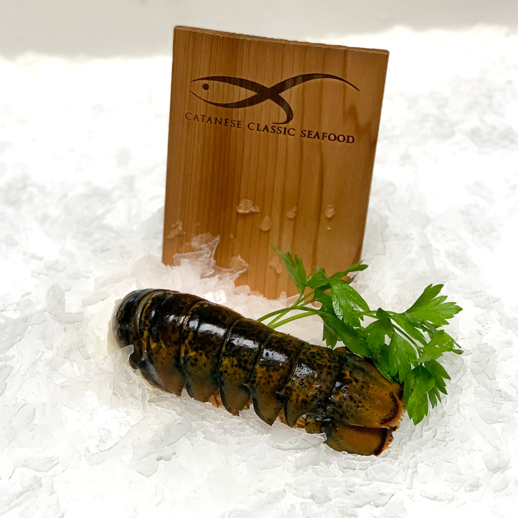 Lobster Tail, Cold Water 8 oz.