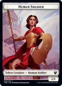 Human Soldier Token [Theros Beyond Death] | Not Another Game Store