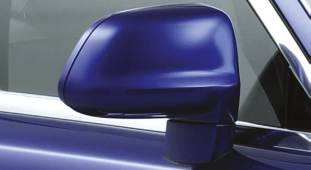 Rolls-Royce Restyled Mirror Kit