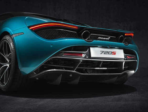 McLaren 720S Carbon Fiber Rear Bumper Lower