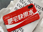 casealpha - Unique 'Fat Otaku Happy Water' (Coke/Coca) silicone iPhone Case - CaseAlpha - Phone Case / Silicone