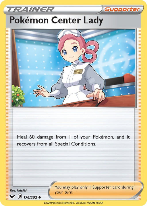 Sword & Shield Pokémon Center Lady - 176/202 - Reverse Holo