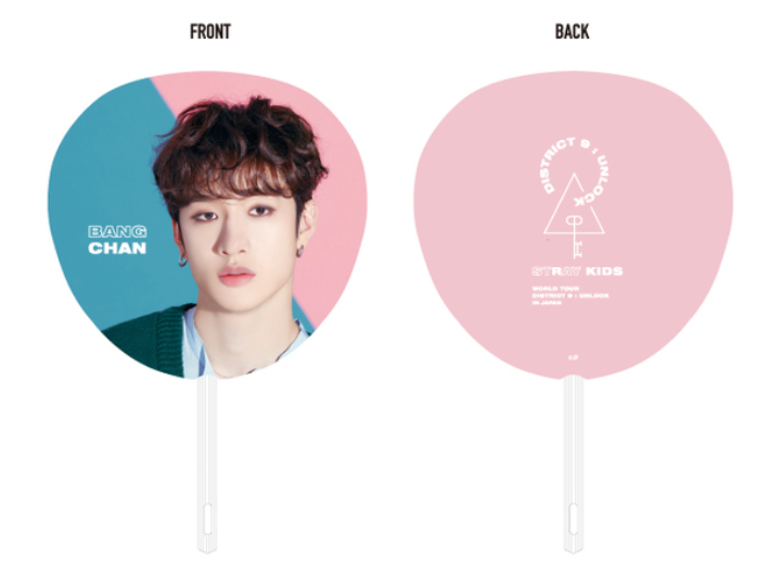 'District 9 : Unlock' in JAPAN Image Picket / Uchiwa Fan