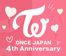 "Load image into Gallery viewer, ""ONCE Japan 4th Anniversary"" Collector Set LOVELYS Bag Charms Complete 9 Members"