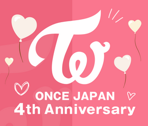 """ONCE Japan 4th Anniversary"" Collector Set LOVELYS Bag Charms Complete 9 Members"