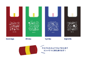 """GMMTV EXHIBITION in JAPAN"" Illustration Eco Bag"