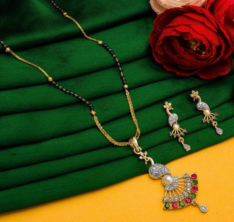Good-Looking Imitation Mangalsutra Set