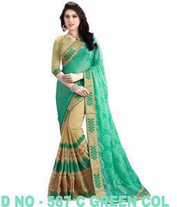 Green & Grey Colored Women's Party Wear Georgette With Embroidered and Rubber Print Saree