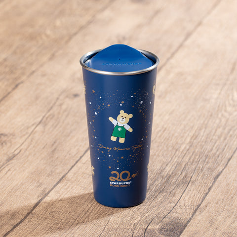 16oz Starbucks HK 20th Anniversary Bearista Stainless Steel Tumbler