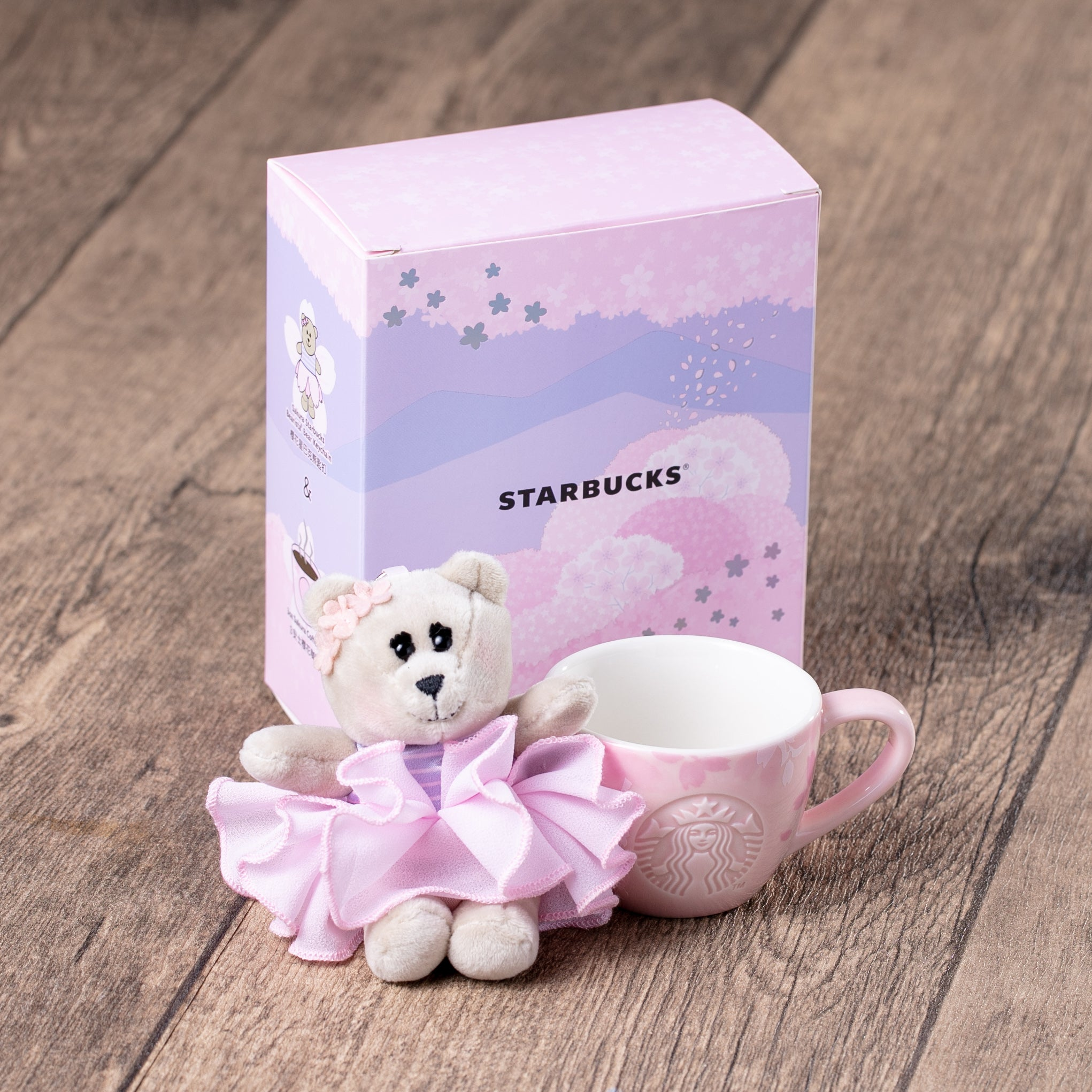 Sakura Starbucks Bearista® Bear Keychain & Mug Set