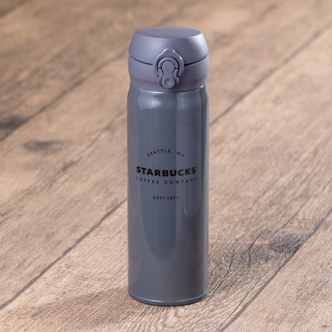 16.9oz Starbucks 1917 Vintage Thermos Stainless Steel Tumbler