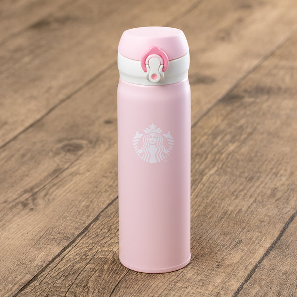 16.9oz Pink Thermos Stainless Steel Tumbler