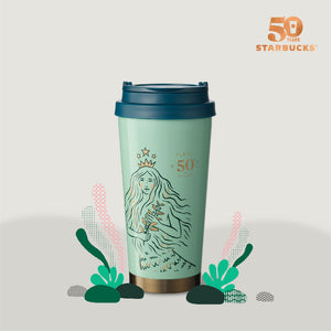 16oz 50th Anniversary Hot Cup Stainless Steel Tumbler