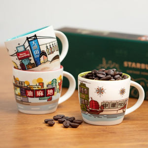 3oz Vintage Hong Kong Neighborhoods Mug Set