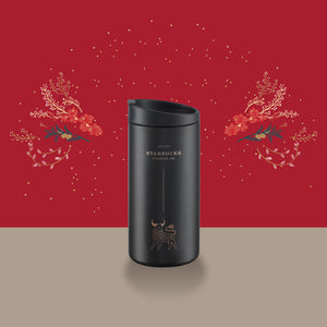 CNY Year of Ox Charcoal Stainless Steel Tumbler 12oz 牛年炭灰色不鏽鋼隨行杯
