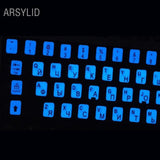 Super bright luminous Russia language keyboard stickers Russian notebook computer protective film fluorescent luminous  membrane