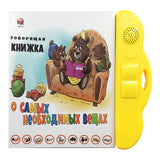 Russian Alphabet Reading Machines For Children Learn English Language Kids Tablet Toy Educational Book New Baby Learning Toys