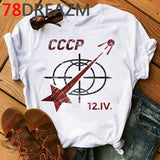 USSR CCCP Soviet Union Russia T Shirt Men Summer Top Funny Space Rocket Graphic Tees Russian Style T-shirt Hip Hop Tshirt Male