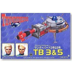 1/144 Thunderbird TB-3 No. 5 & No. (Japan import / The package and the manual are written in Japanese)